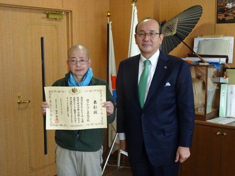 親子わんぱく自然教室(代表:金子良成さん)が環境省水・大気局長表彰を受賞されました!