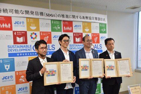 持続可能な開発目標(SDGs)の推進に向けた連携協定を締結しました!