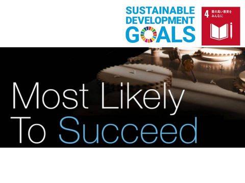映画「Most Likely To Succeed」の上映会を開催します!