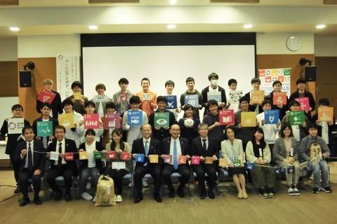 SDGsの観点を取り入れた富山国際大学「地域づくり実習」報告会を開催