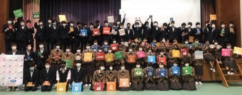 南砺福光高校「光高Day~C~」SDGsについて考える講座を開催