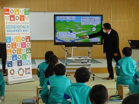 福光南部小学校で環境教育を実施